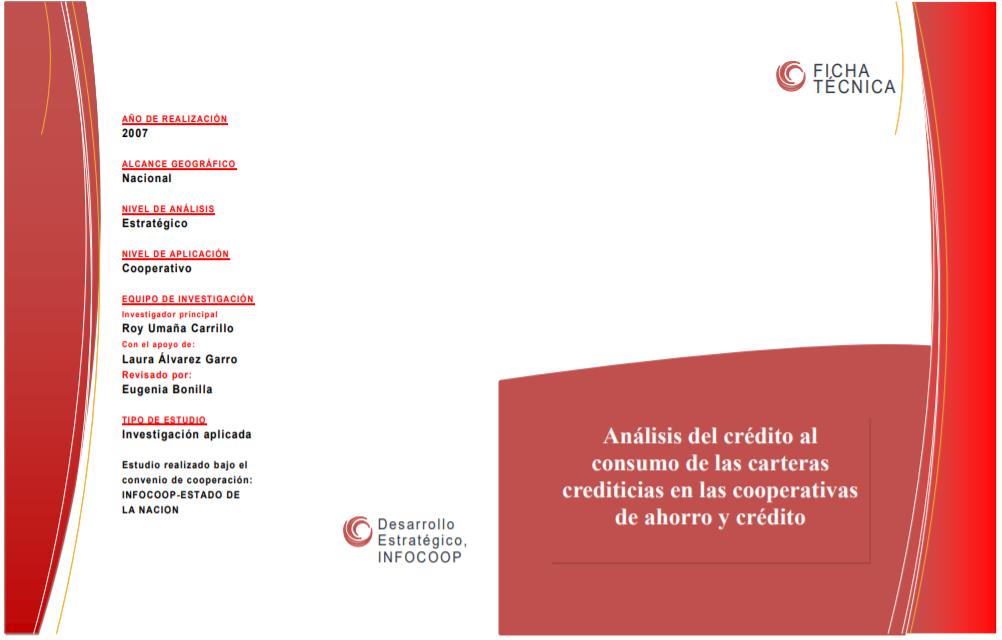 analisis de credito al consumo cooperativas